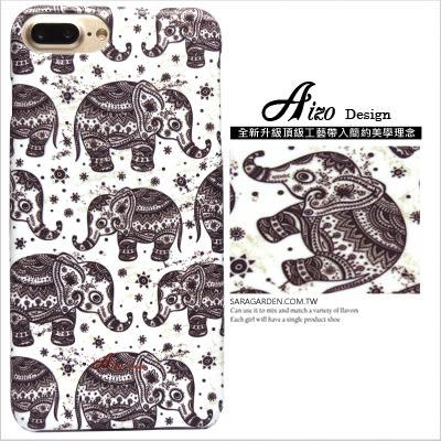 3D 客製 插畫 雕畫 大象 iPhone 7 6 6S Plus 5S SE S7 Note7 10 M9+ A9 626 zenfone3 C5 Z5 Z5P M5 X XA G5 G4 J7 手機殼