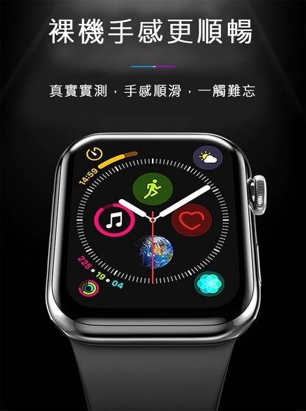 【MK馬克】Apple Watch 3D曲面全覆蓋陶瓷抗刮保護貼保護膜 Series4/5/6/se通用 44MM