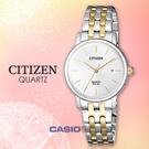 CITIZEN 星辰手錶專賣店   EU6094-53A 石英指針女錶 不鏽鋼錶帶 銀白色錶面 防水50米 日期顯示