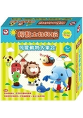 可愛動物大集合(內附1本黏土教學書 2款遊戲紙盤 6色3Q超輕黏土 黏土工具4件