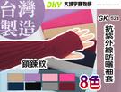 G-524 台灣製 GK 抗紫外線防曬袖...