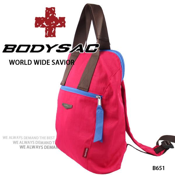 紅莓-輕量提背兩用背包  AMINAH~【BODYSAC B651】