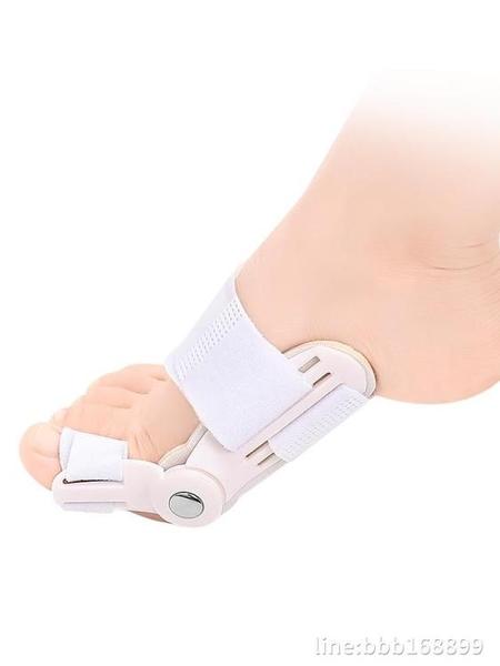 分趾器 拇指分大母腳趾頭足改善大腳骨可以穿鞋男女士分離 星河光年