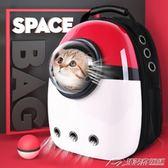 貓包寵物外出包貓籠子便攜艙雙肩狗狗背包太空包貓咪背包寵物包  潮流前線