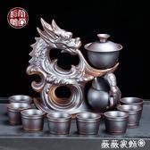 茶具 懶人茶具半全自動家用陶瓷功夫茶杯整套裝石磨泡茶器中式復古個性 igo薇薇家飾