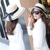 帽子女防曬出游海邊沙灘帽可折疊大檐遮陽帽季女士蝴蝶結草編帽 溫暖享家