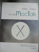 【書寶二手書T6/電腦_ETX】玩Mac、話Apple-IT人的MacTalk_池建強