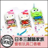 日本 三麗鷗 KT家族響板口香糖 凱蒂貓 大眼蛙 附玩具 甘仔店