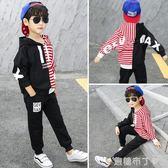 童裝男童秋裝套裝新款春秋季男孩兒童中大童運動帥氣韓版潮衣 焦糖布丁