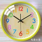鐘表掛鐘客廳現代簡約大氣石英鐘創意表靜音圓形卡通家用時鐘兒童CC3554『毛菇小象』