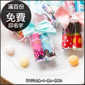 米奇米妮喜糖-迷你曼陀珠(2入)喜糖包(滿百份免費印名字)-送客喜糖/迎賓擺桌/給你好心情/創意糖果