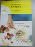 【書寶二手書T6/美工_ODU】東京可愛手作-巴黎女生最愛的生活風格雜貨_Editions de Tokyo