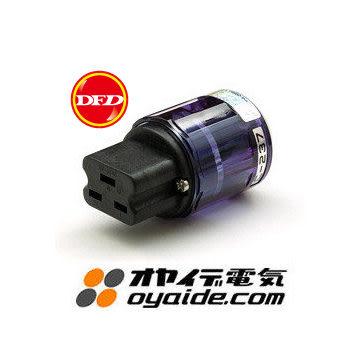 日製Oyaide C-237電源線插頭(母頭)