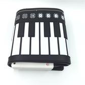 便攜式鋼琴49鍵手卷鋼琴鍵盤女折疊軟初學者學生手卷電子鋼琴音響