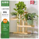 實木質花架子綠蘿多層落地花盆多肉陽台省空間客廳室內