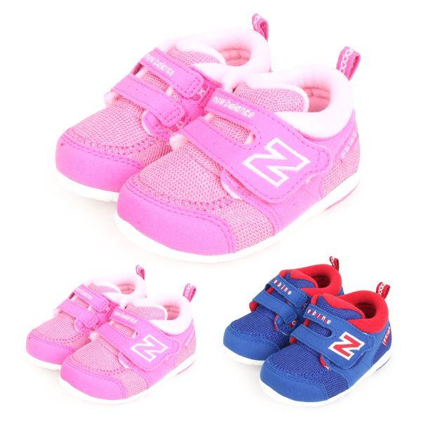 NEW BALANCE FS123系列 女嬰幼童運動鞋(免運 童鞋 NB N字鞋 慢跑≡體院≡