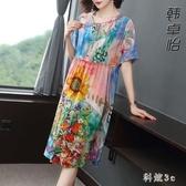 媽媽裝連身裙2020新款夏裝大碼遮肚減齡氣質胖妹妹顯瘦裙子 FX4332 【科炫3c】