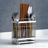 筷籠 304不銹鋼筷子筒筷架掛式餐具筒瀝水架筷籠筷子簍廚房收納置物架 艾家