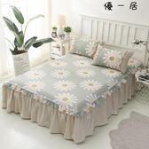純棉防滑床裙床罩床套單件防塵床罩組YYJ-4154