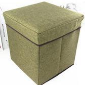 ◄ 生活家精品 ►【E91】帶蓋素色可折疊收納箱 收納凳 方形 儲物 簡約 家具 置物 玩具凳