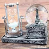 音樂盒 創意巴黎沙漏圣誕節水晶球八音盒埃菲爾鐵塔擺件雪花兒童節JA7965『科炫3C』