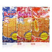 泰式碳烤香魷片 24g【新高橋藥妝】麻辣/香辣/蒜辣 ~ 3款供選 ~