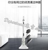 電動清潔刷家用無線旋轉式洗地浴室瓷磚衛生間縫隙多功能清潔神器