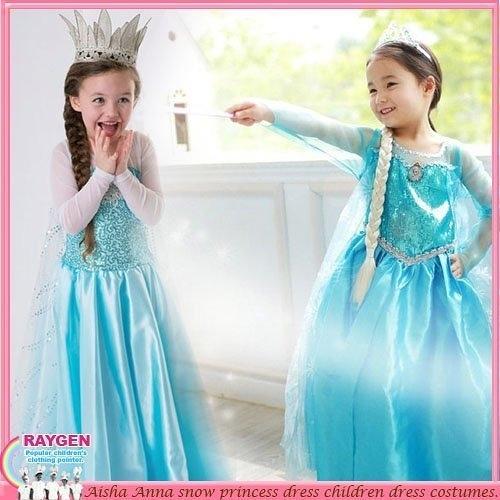 派對 角色扮演 萬聖節 雪花 亮片 水鑽 服裝 洋裝 兩款