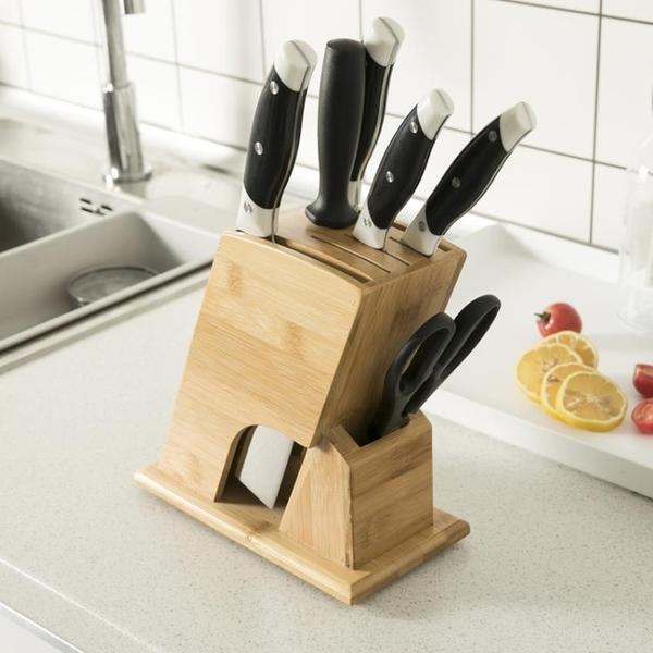 刀架廚房家用置物架菜刀架子插放刀具刀盒多功能收納架竹創意刀座 黛尼時尚精品