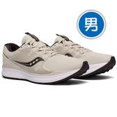 Saucony 19SS 運動生活 男慢跑鞋 LITEFORM FLARE系列 S40035-3 贈1襪【樂買網】