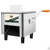 我趣切肉機商用全自動豬耳朵切片機切菜機電動小型不銹鋼切絲絞肉  MKS宜品
