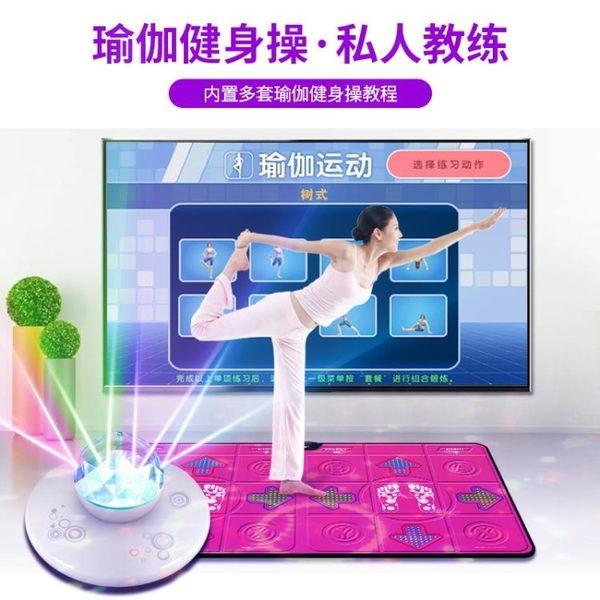 跳舞毯 舞霸王無線跳舞毯雙人電視電腦兩用體感跳舞機家用