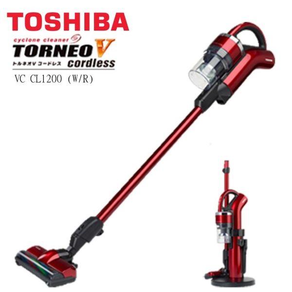 TOSHIBA 東芝無線手持吸塵器 附多種吸頭 VC-CL1200FAPT 亮鑽紅 首豐家電