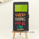 88柑仔店-韓國红米2手機殼 红米2彩繪皮套 卡通保護套 紅米2手機殼 手機皮套殼