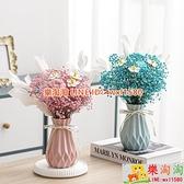 風格花瓶裝飾品干花玫瑰花束餐桌客廳插花家居電視柜臥室擺件【樂淘淘】
