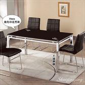 【水晶晶家具/傢俱首選】蘇芳135cm不鏽鋼強化印花玻璃餐桌~~餐椅需另購 ZX8876-2