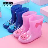 水靴 防滑防水可愛卡通水鞋 兒童雨鞋男童女童寶寶雨靴公主 全館八折柜惠