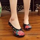 布拖鞋 民族風繡花拖鞋 小坡跟 休閒居家涼拖