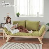 沙發 椅子 沙發床 三人沙發【Y0576】Vega 現代簡約風木作三人沙發 收納專科