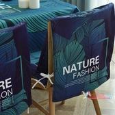 椅子套 餐桌罩家用通用桌布套裝 北歐Ins風餐椅坐套辦公室凳子椅墊 2色