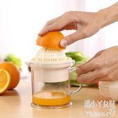 手動家用嬰兒寶寶原汁迷你水果榨汁機Dhh6038【潘小丫女鞋】