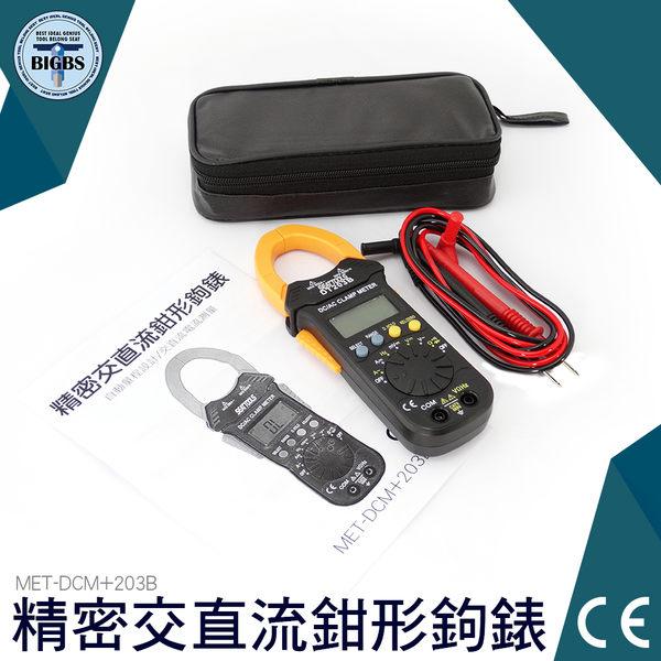 大口徑交直流鉤表 數位交流 小型鉤錶 電流測量 測試棒 發電機 馬達電流量測 數位交直流鉤表