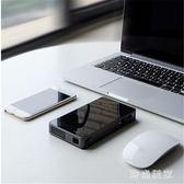投影儀1080P高清DLP迷你智能微型投影儀便攜式家用 ZB584『時尚玩家』