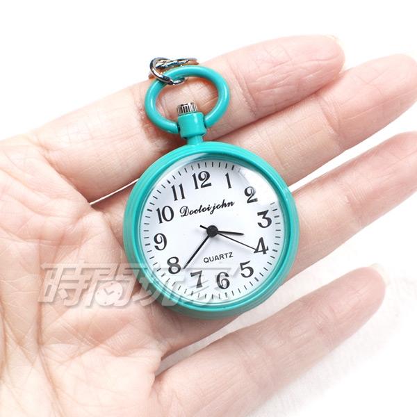 Doctoi john 石英錶 輕巧數字時尚懷錶 吊飾 鑰匙圈 湖水綠色 PWT-09
