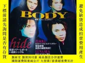 二手書博民逛書店日本明星雜誌《fool s罕見MATE》1994.5 body