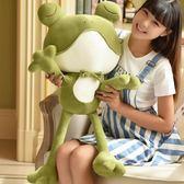 超軟青蛙玩偶可愛兒童布娃娃毛絨玩具少女心公仔女生禮物抱枕WY《端午節好康88折》