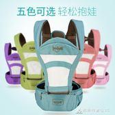 嬰兒背帶腰凳多功能四季通用寶寶前抱式初生新生兒單坐凳抱娃神器 酷斯特數位3c YXS