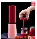 榨汁機勒仕榨汁機家用水果小型迷你電動榨汁...