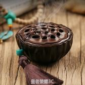 禪意創意蓮蓬熏香盒沉香盤香爐家用 香插香座室內檀香爐茶道擺件 皇者榮耀