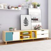 北歐茶几電視櫃組合現代簡約小戶型家具套裝簡易電視機櫃客廳地櫃 萬聖節